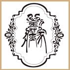 Giao diện web nhà hàng – Giao diện website đẹp